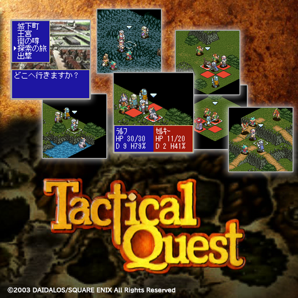 Tactical Quest