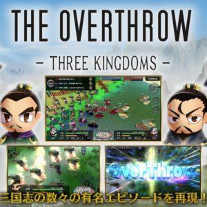 ダイダロス「TGS2020 ONLINE」にて、新作ゲーム4作品を発表!